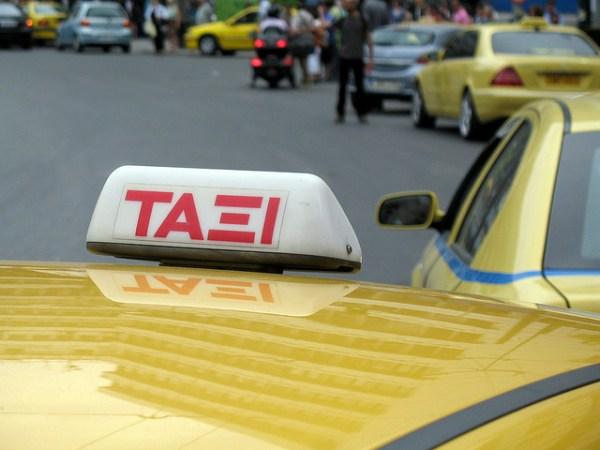 """Greek Taxi """"Cowboy"""""""