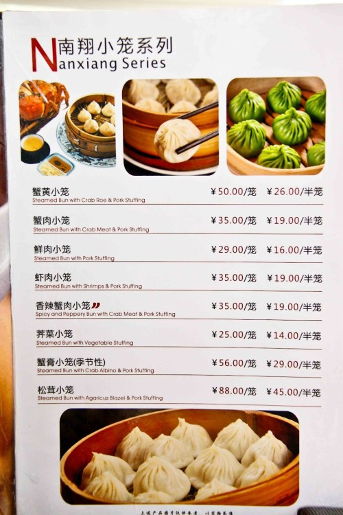 Look for English/Chinese Bilingual Menu