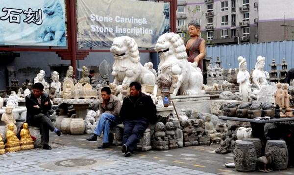 Bejing Panjiayuan Flea Market