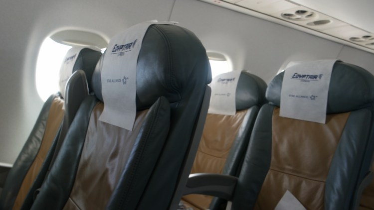 With exception of the Business Class, the seats are pretty empty.