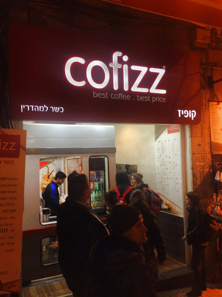CoFizz, one of the discount healthy fast food chain