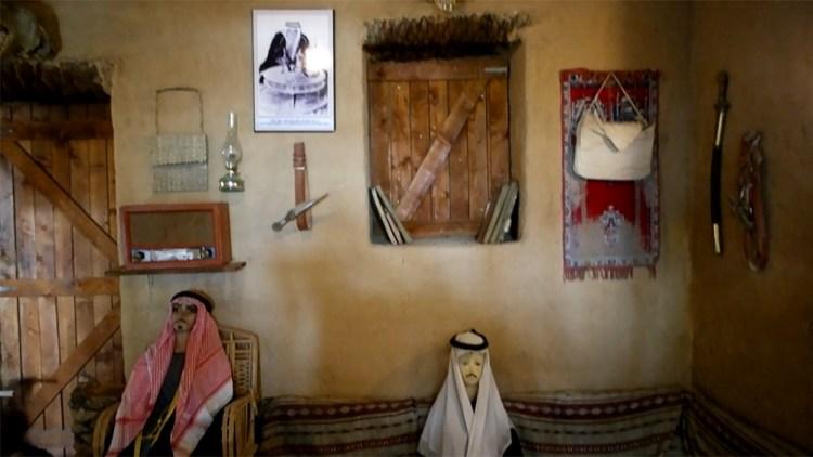 Aqaba Hertiage Museum