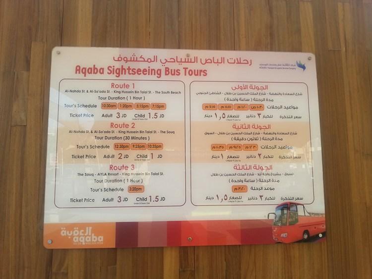 Aqaba Sightseeing Tour Bus Schedule (Go2Jordan.info)