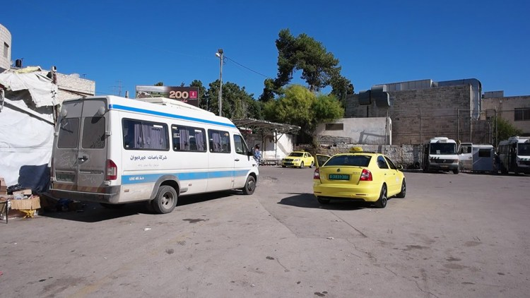 Ramallah Central Bus Terminal