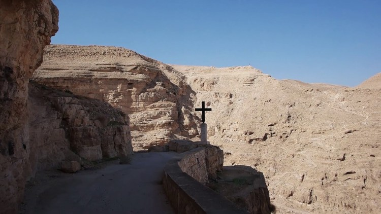 St. George Monastery section of Wadi Qelt path to Jericho