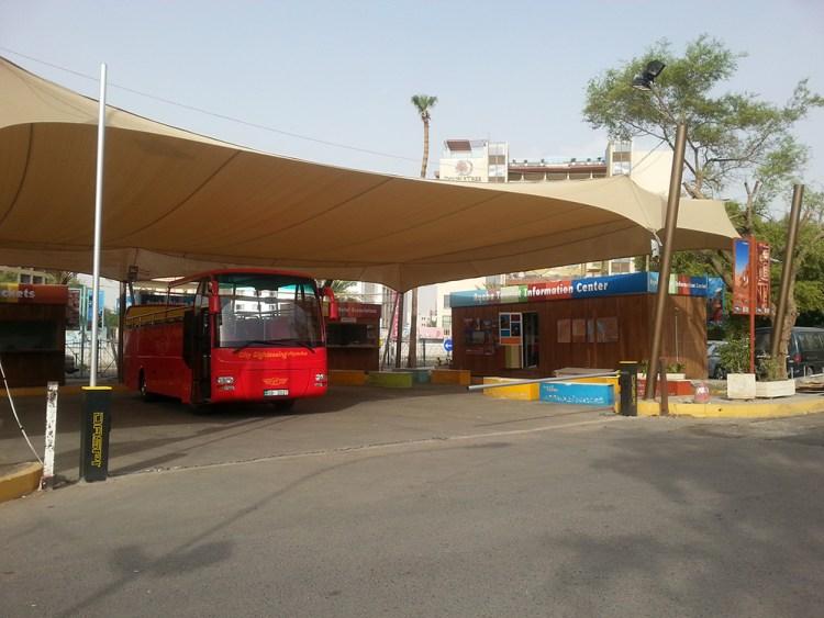 Aqaba - Tourist Information Center