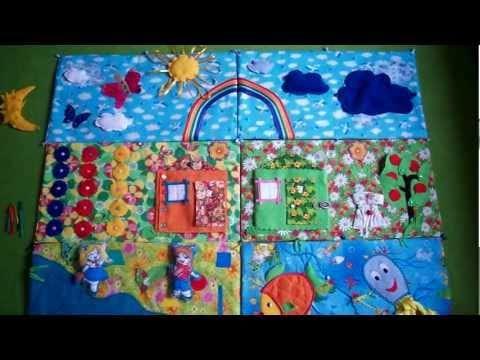 为具有单独组成元素的儿童发展地毯
