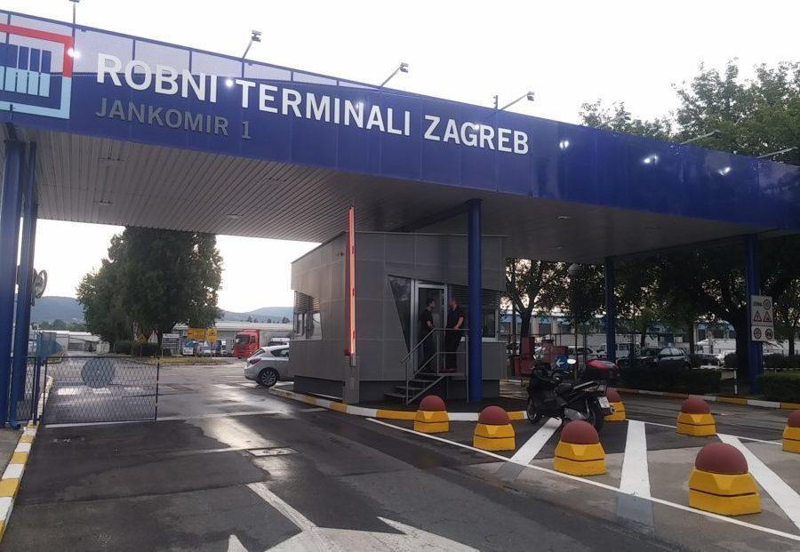 Ulaz Robni terminali