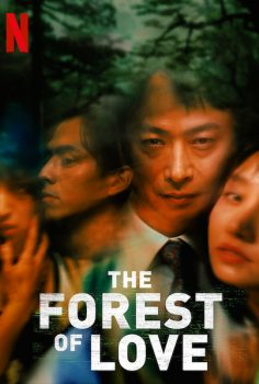 The Forest of Love izle