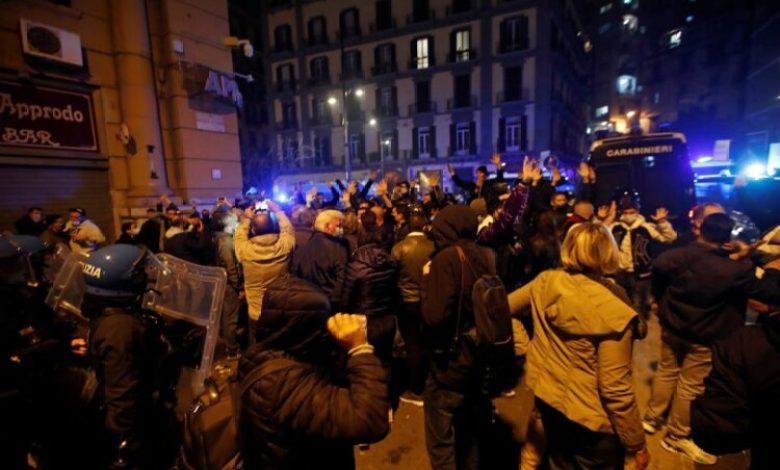 صورة إندلاع مظاهرات بسبب حظر التجوال الليلي في إيطاليا