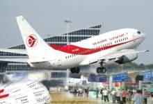 صورة تذاكر الجوية الجزائرية متاحة لعالقين العبور