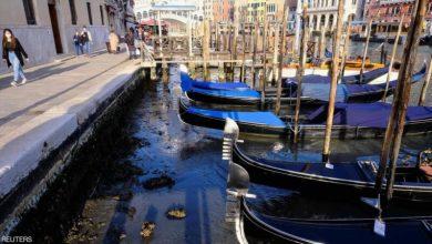 صورة جفاف قنوات مدينة البندقية بإيطاليا تثير جدلا