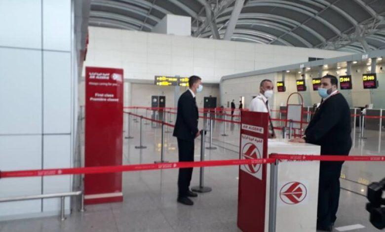 صورة مكتب الجوية بتقسيم التركية يشرع في بيع التذاكر