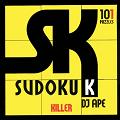 Killer Sudoku: 101 puzzles, 10th anniversary edition