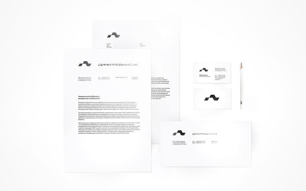 527151258559556 7 great examples of Corporate identity design done right