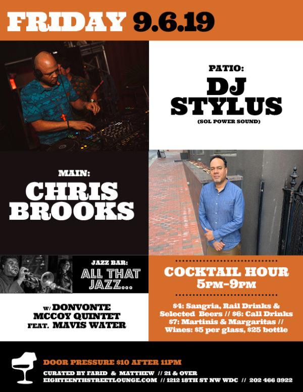 DJ Stylus on the ESL Patio this Friday