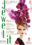 jewelit2.jpg