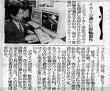 日経流通新聞