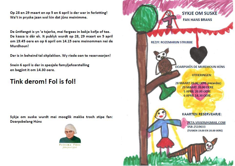 Poster Sykje om Suske