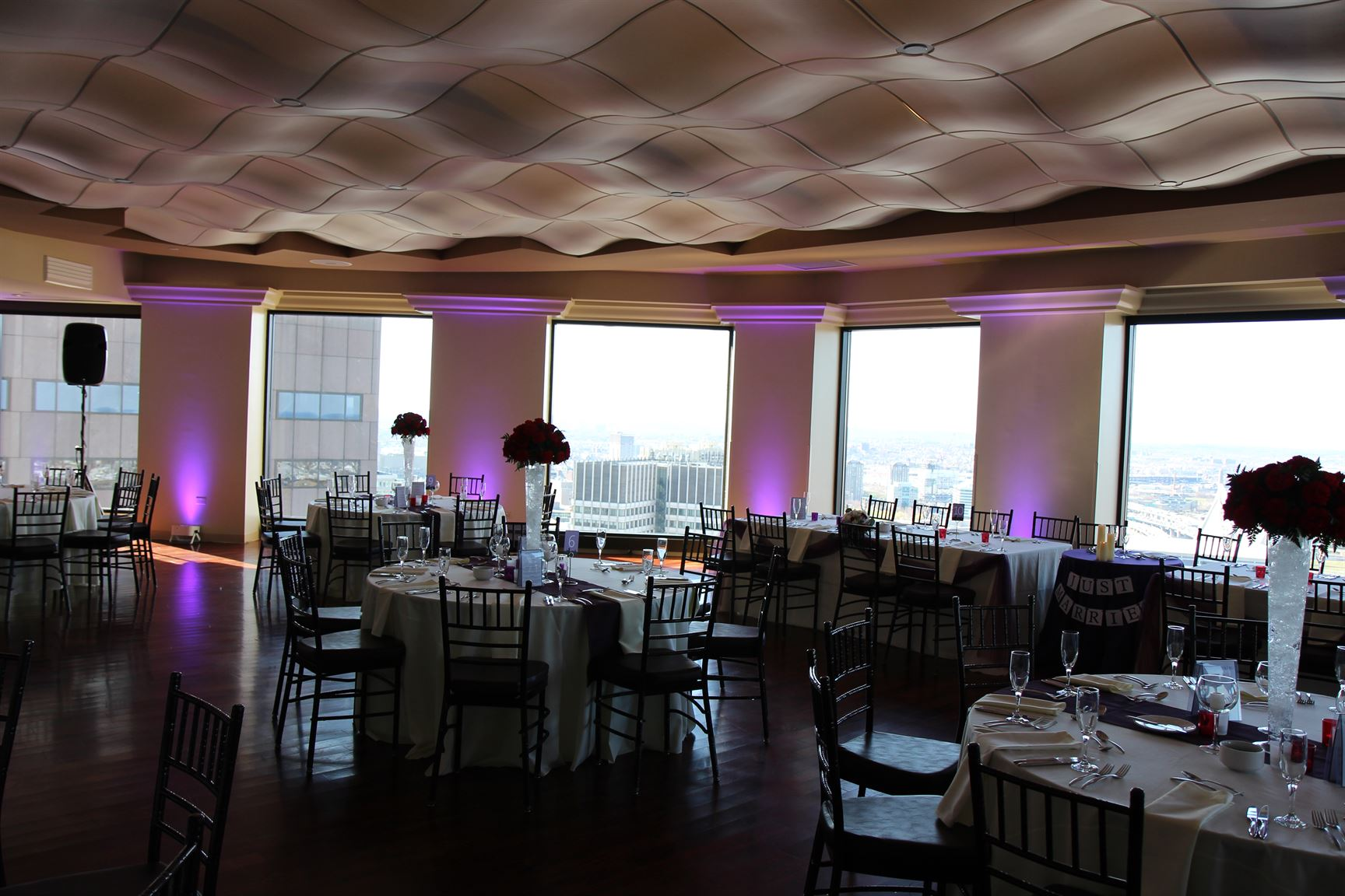 The State Room Boston Massachusetts Wedding Disc Jockey