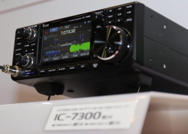 20+ Icom Ic 7300 Panadapter Pictures and Ideas on Meta Networks