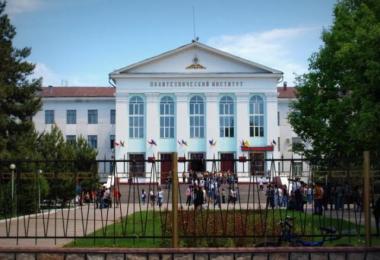 التعليم في قرغيزيا