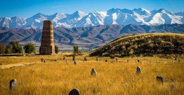 جمهوريةقيرغستان