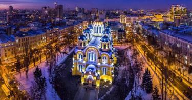 مدينة بولتافا