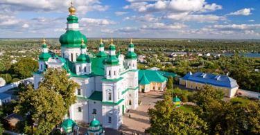 السفر الى أوكرانيا
