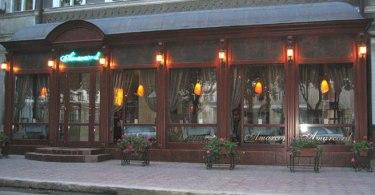 افضل مطاعم اوديسا
