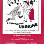 A Day in Hollywood/A Night in the Ukraine (1989)