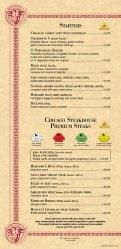 The Steakhouse menu