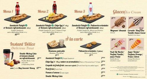 Café de la Brousse menu