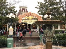 Plaza Gardens Menu Dlp Town Square - Disneyland Paris