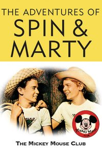 the adventures of spin and marty