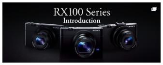 SONY RX100シリーズ