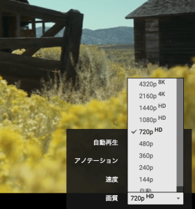Ghost Towns in 8K