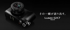 Panasonic LUMIX DMC-GX7 Mark II