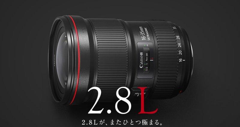 Canon EF16-35mm F2.8L III USM