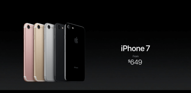 iPhone7価格