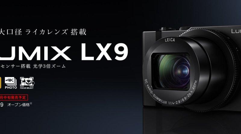 Panasonic LUMIX DMC-LX9