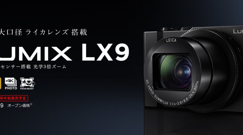 Panasonic LUMIX DMC-LX9