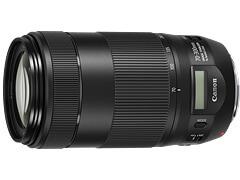 Canon EF70-300mm F4-5.6 IS II USM
