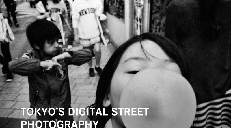 Leica TOKYO'S DIGITAL STREET PHOTOGRAPHY