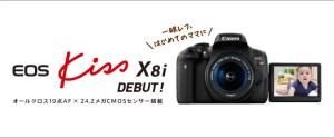 Canon EOS X8i