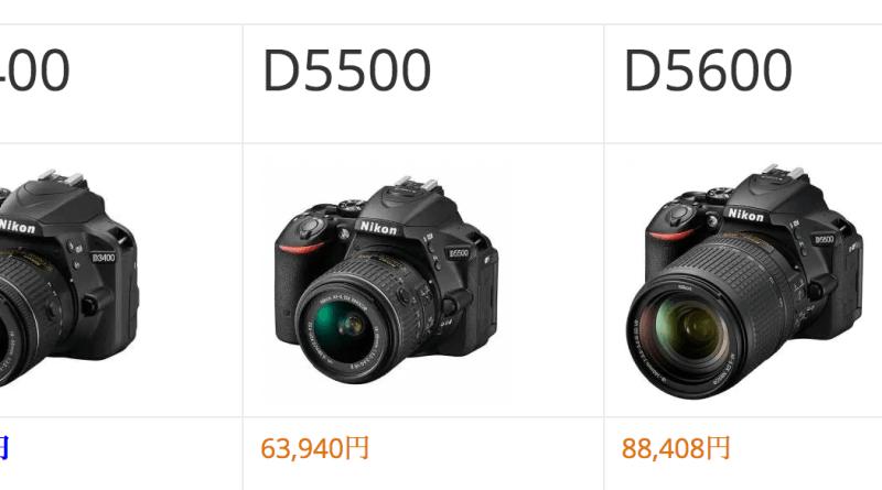 nikon d3400 d5600 d5500