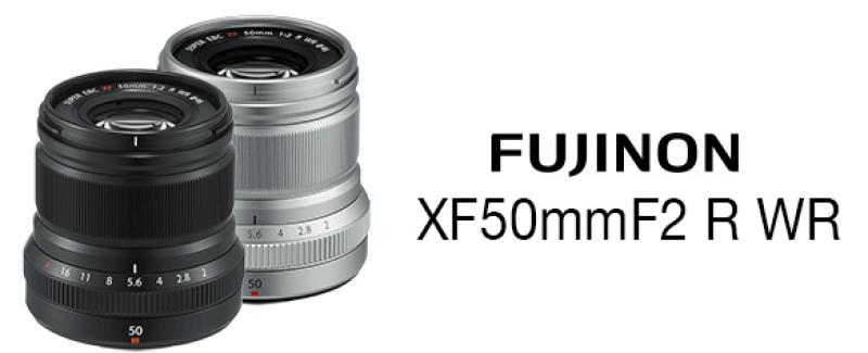 フジノンレンズ XF50mmF2 R WRNew