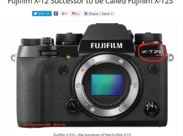 Fujifilm X-T2s
