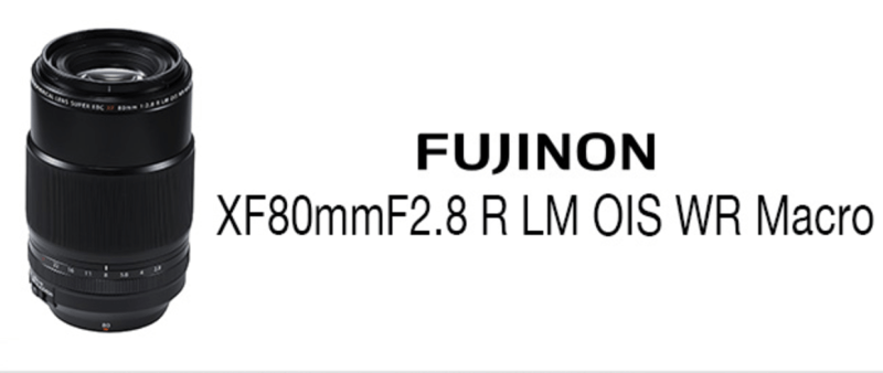 FUJIFILM フジノンレンズ XF80mmF2.8 R LM OIS WR Macro