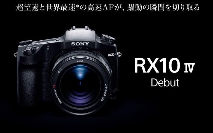 RX10M4 RX10IV